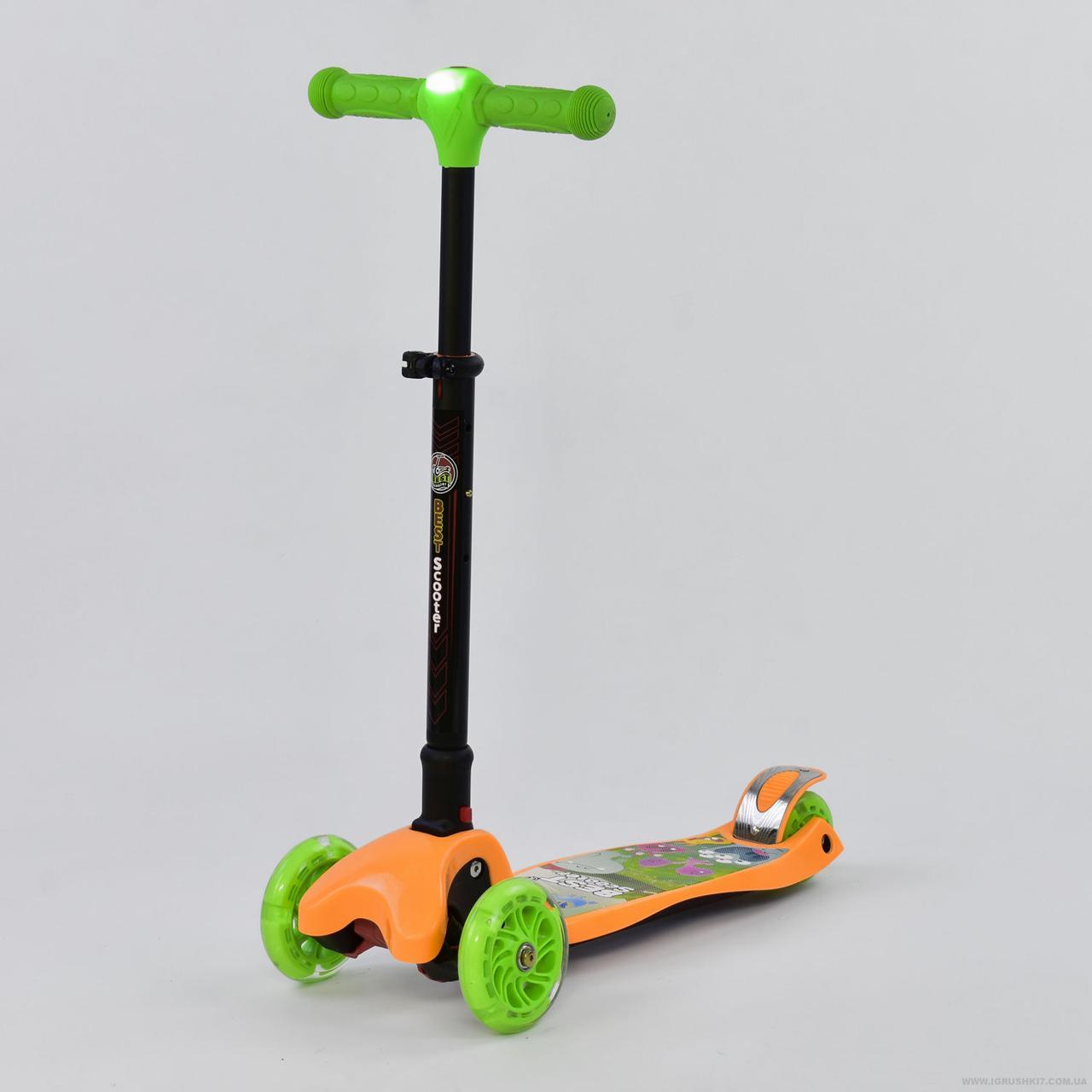 Самокат Best Scooter складная ручка c фарой