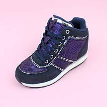 Ботинки демисезонные девочке сникерсы тм Bi&Ki размер 31,35, фото 3