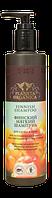 """Шампунь мягкий """"Финский"""" для ослабленных волос и чувствительной кожи Planeta Organica, 280 мл"""