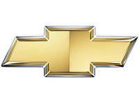 Заготовка для автомобильных ключей CHEVROLET