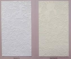Декоративная штукатурка с эффектом натурального камня (гротто, марморин, травертин) AURA Antik, 4,5кг, фото 2