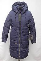 Очень теплое  женское зимнее пальто, куртка с капюшоном  44-50р