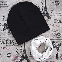 Комплект шапка + шарф хомут для подростков