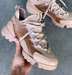 Женские кроссовки Dior D-connect Beige бежевые 36-40рр. Живое фото. Топ реплика ААА+