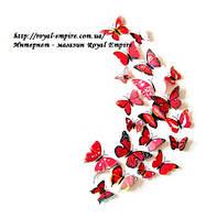 """Бабочки """"Коричнево-красный""""  3D бабочки, на стену или на холодильник 12 шт в наборе."""