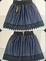 Детская школьная юбка 116-140, фото 1
