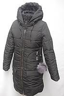 Очень теплая удлиненная женская  куртка с капюшоном  44-50р