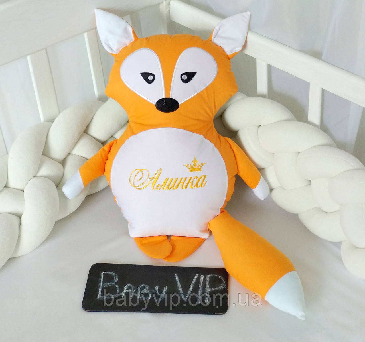 Лисичка игрушка с вышивкой имени