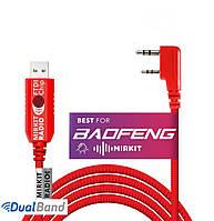 """Кабель USB Mirkit FTDI Model 3 Премиум Красный для программирования раций с разъёмом """"K2"""" Baofeng, фото 1"""