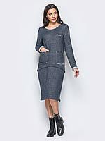 Женское платье футляр трансформер, костюм юбка и свитшот S 42-44 черый цвет UAJJ048_1 серый