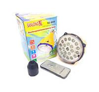Лампа-фонарик Sanlong SL-888 светодиодная аккумуляторная с ПДУ