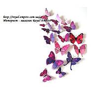 """Бабочки """"Фиолетовые"""" 3D бабочки, на стену или на холодильник 12 шт в наборе."""