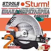 🔴Пила циркулярная Sturm CS50190