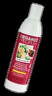 Натуральный органический шампунь Organic People ЗДОРОВЫЙ БЛЕСК для всех типов волос, 360 мл.