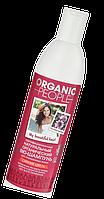Натуральный органический шампунь Organic People СИЯНИЕ ЦВЕТА для окрашенных волос, 360 мл.