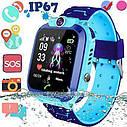 Детские Водонепроницаемые часы с gps Smart baby Q12 голубые, фото 4