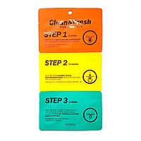 Набор масок против черных точек на носу Eunyul Clean & Fresh Nose Pack 3 step 3 шт (8809435406119)