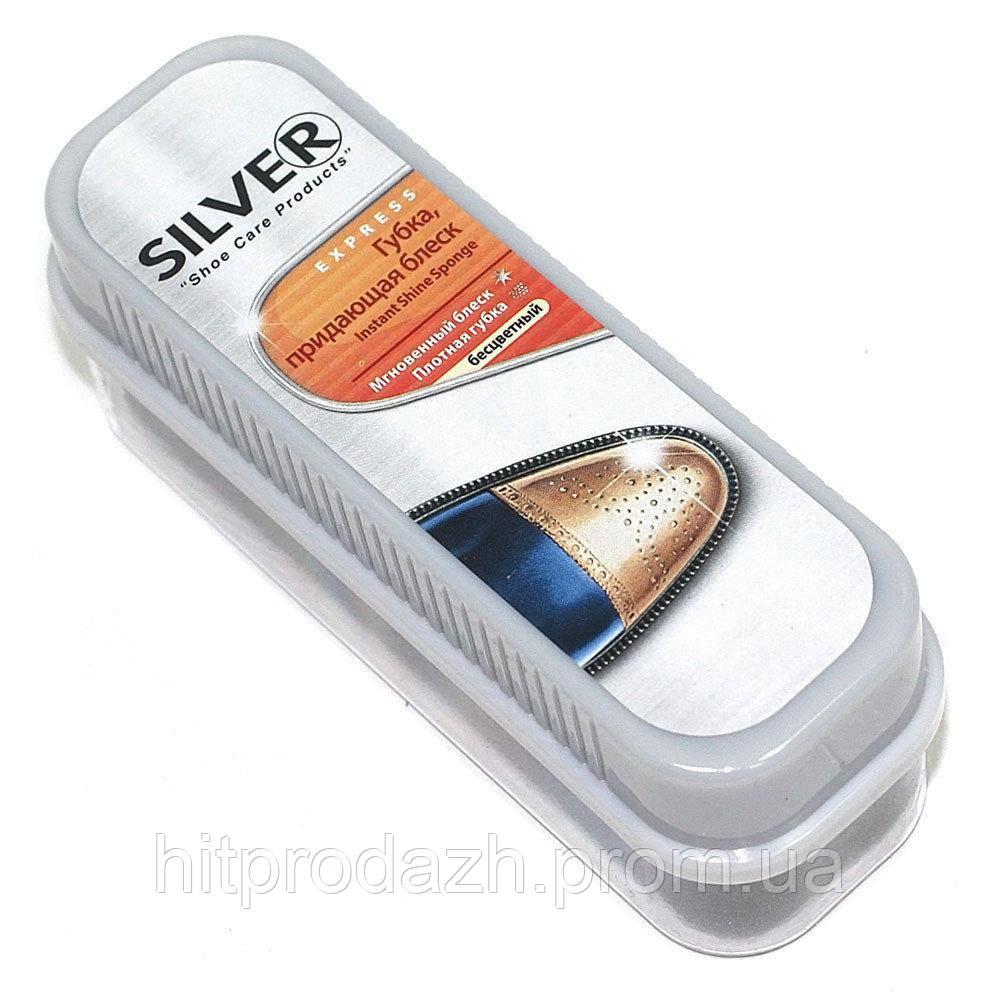 Губка пропитка для обуви Silver (Сильвер) бесцветная крем - губка