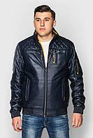 Куртка мужская короткая под резинку