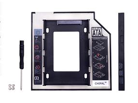 Оптибей SSD HDD кейс HDD Optibay 12.7мм