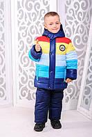 Куртка детская для мальчика зима Радуга многоцветная 110см капюшон натуральний мех