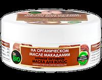Маска для волос ночная активная Dr. Bio Интенсивная регенерация на органическом масле макадамии