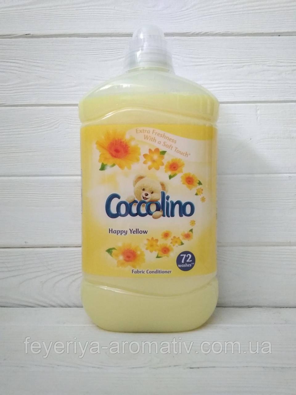 Кондиционер для белья Coccolino Happy Yellow 1.8л (72 стирки)