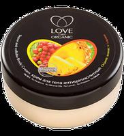 """Крем для тела """"Антицеллюлитный""""  Love 2 mix Organic, 250 мл"""