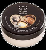 """Масло для тела """"Густое питательное""""  Love 2 mix Organic, 250 мл"""