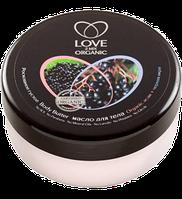 """Масло для тела """"Густое роскошное""""  Love 2 mix Organic, 250 мл"""