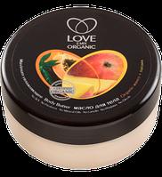 """Масло для тела """"Увлажняющее""""  Love 2 mix Organic, 250 мл"""