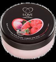 "Суфле для тела ""Увлажняющее"" Малина и личи Love 2 mix Organic, 250 мл"