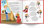 Как устроен мозг? Книга о том зачем учиться чему-то новому каждый, фото 3