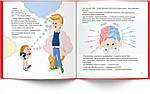 Как устроен мозг? Книга о том зачем учиться чему-то новому каждый, фото 4
