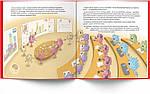 Как устроен мозг? Книга о том зачем учиться чему-то новому каждый, фото 5