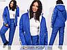 Зимовий костюм з стьобаної плащової тканини МБ/-1003 - Електрик