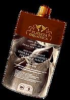 100% натуральная грязевая маска для тела PLANETA ORGANICA омолаживающая, 200 мл