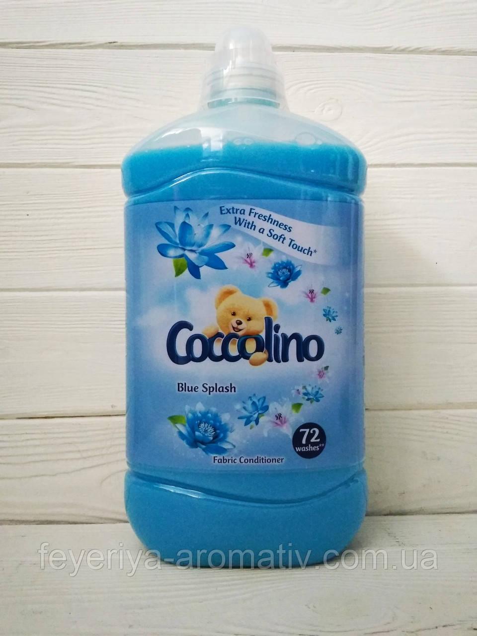 Кондиционер для белья Coccolino Blue Splash 1.8л (72 стирки)