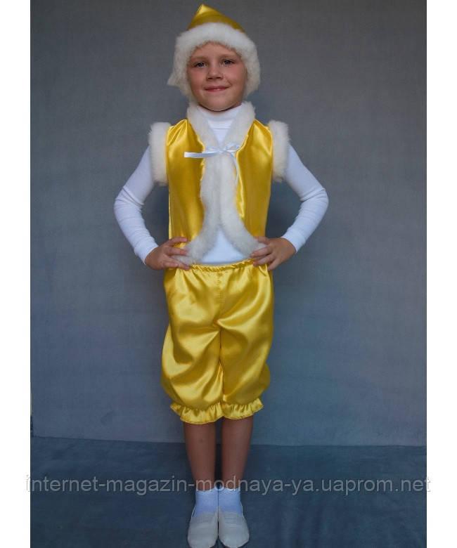 Карнавальный костюм Гномик на возраст от 3 до 6 лет (95-120 см) желтый