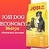 Йозера Йози Дог Экономи Josera Josi Dog Economy корм для взрослых собак 18 кг
