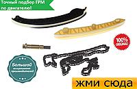 Комплект цепи ГРМ 1.6/1.8/1.8LPG MERCEDES 203 204  209 211 212 SPRINTER  906 2002 / SWAG