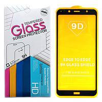 Защитное стекло 9D для Xiaomi Redmi 7A (Black)