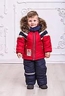 Зимний комбинезон для мальчика красного цвета с синими вставками 92,98см Куртка и полукомбинезон