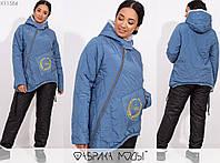 Зимний костюм женский темно-голубой на овчине MБ/-1002, фото 1