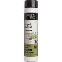 Пена для ванн Упругость кожи «Прованские травы»  Organic Shop , 500 мл