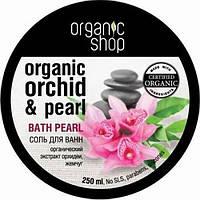 Соль-шарики для ванн «Восточный мотив» Organic Shop , 250 мл