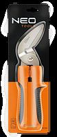 Ножиці для різання підлогових покриттів 255мм NEO 63-901