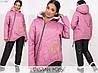 Зимовий костюм жіночий на овчині МБ/-1002 - Рожевий + чорний