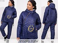 Зимовий костюм жіночий на овчині МБ/-1002 - Синій, фото 1