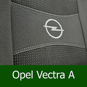 Чехлы на сиденья Opel Vectra A (Nika)
